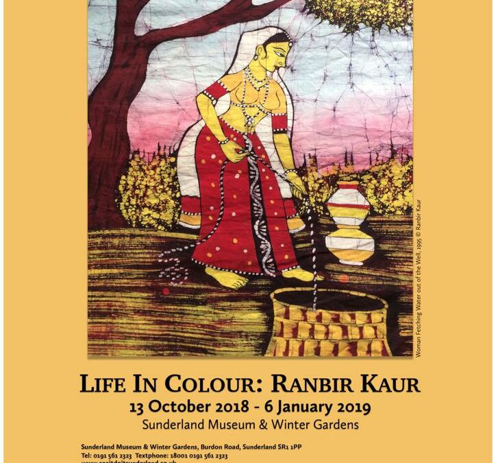 LIFE IN COLOUR EXHIBITION